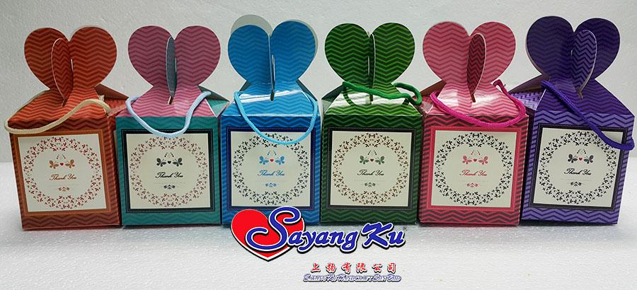 Wedding Door Gift Online Malaysia: WEDDING DOOR GIFT BOX 10 PCS PER PAC (end 8/16/2020 1:14 PM