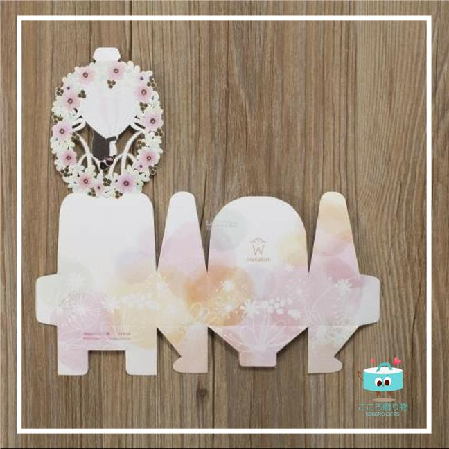 Wedding Door Gift Online Malaysia: Romance (end 11/9/2018 6:15 PM