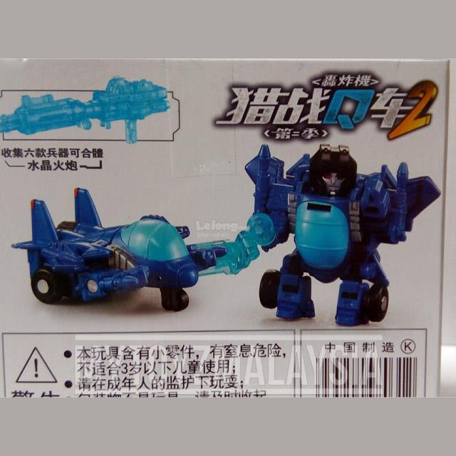 Wei Jiang Q-Transformers Thundercracker: Robot transformable to a jet