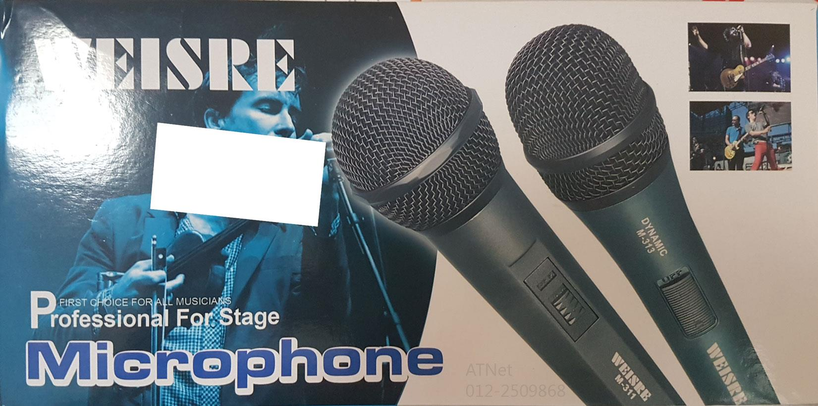 WEISRE SINGLE DYNAMIC CABLE MIC MICROPHONE MC25GN