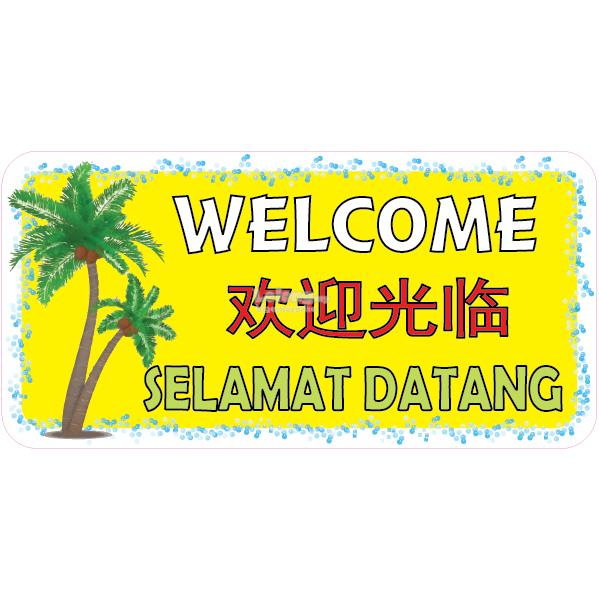 WELCOME \ SELAMAT DATANG YELLOW PVC (end 8/14/2019 3:15 PM