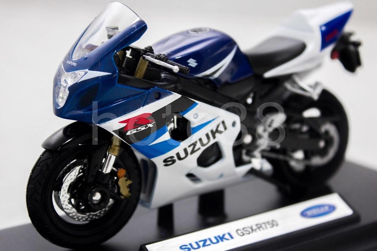 Suzuki Die Cast Motorcycles