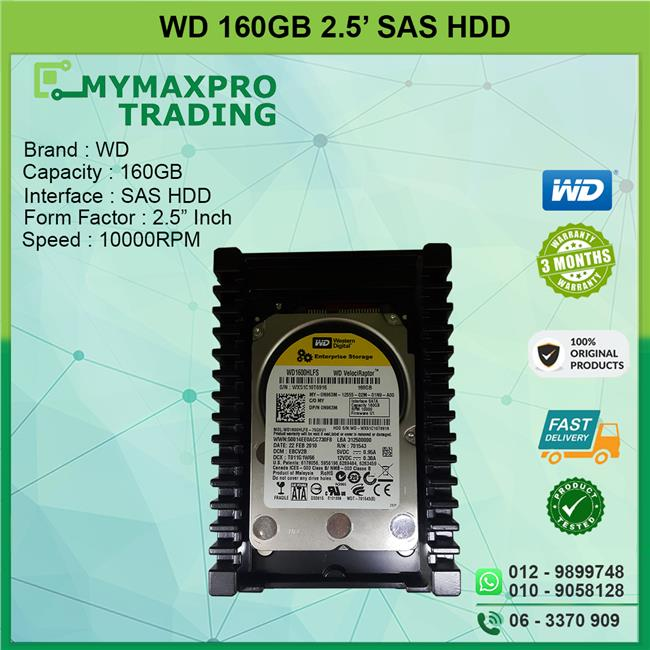 NEW Western Digital 160GB 10Krpm 2.5' SAS HDD WD1600HLFS