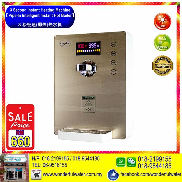 WH500 3-Second Instant Heating Machine (Instant Hot Water Boiler)