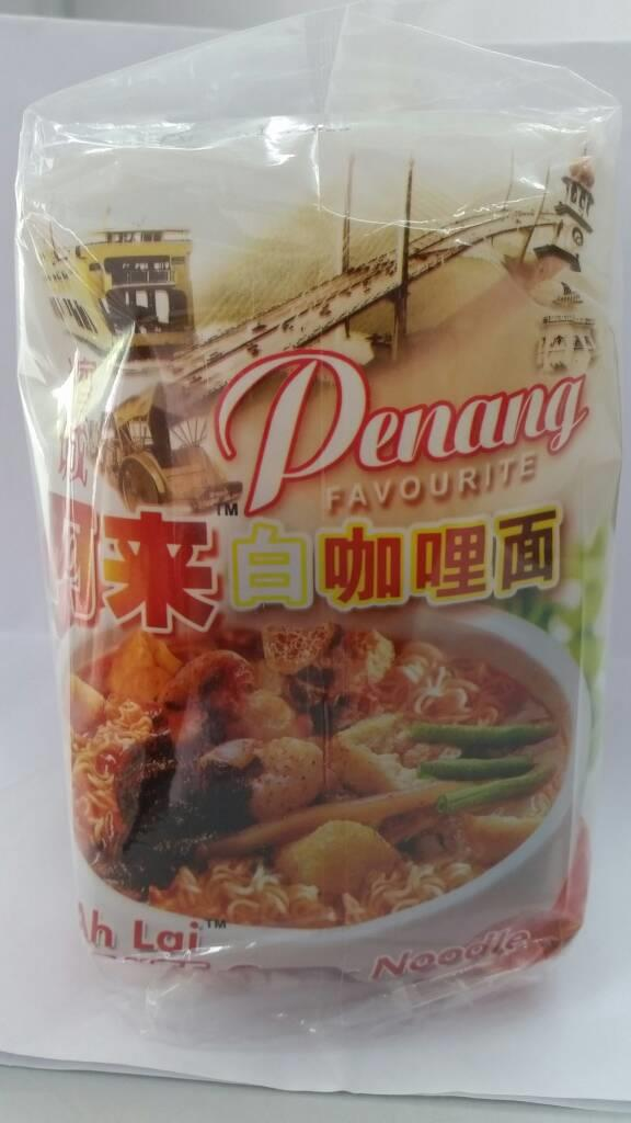 WHITE CURRY NOODLE AH LAI (4 PACKS X 2)