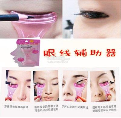 Winged Eyeliner Stencil Guide,Quick No Mess Perfect Cat Liner Smokey E