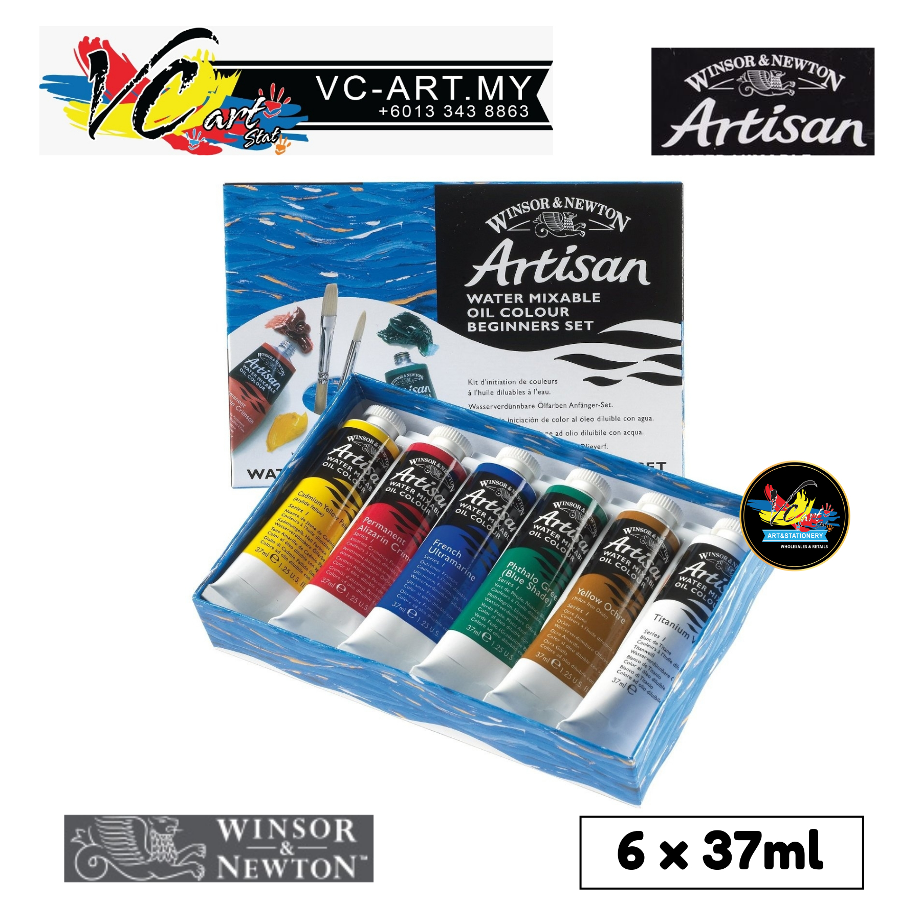 661195596d62 Winsor   Newton Artisan Water Mixabl (end 9 21 2020 2 36 PM)