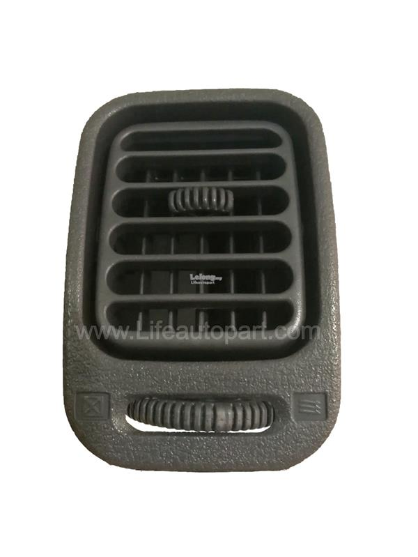 Wira Air Cond Outlet/ Vent with Casing- RH (Driving Side)