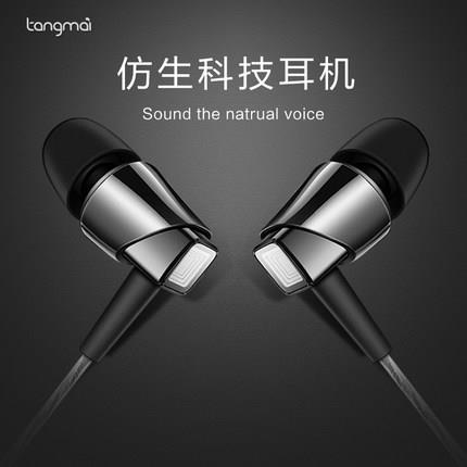 Wired in-ear subwoofer headphones in-ear