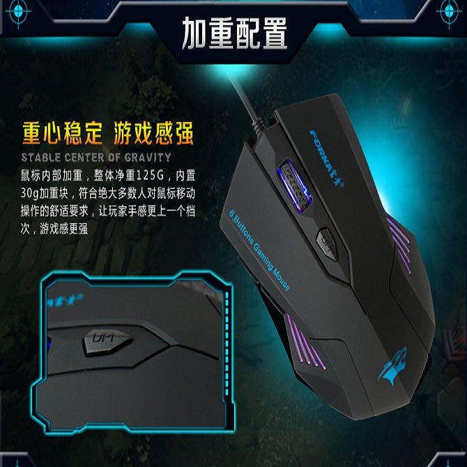 Wired USB Mouse Desktop Laptop Accessories