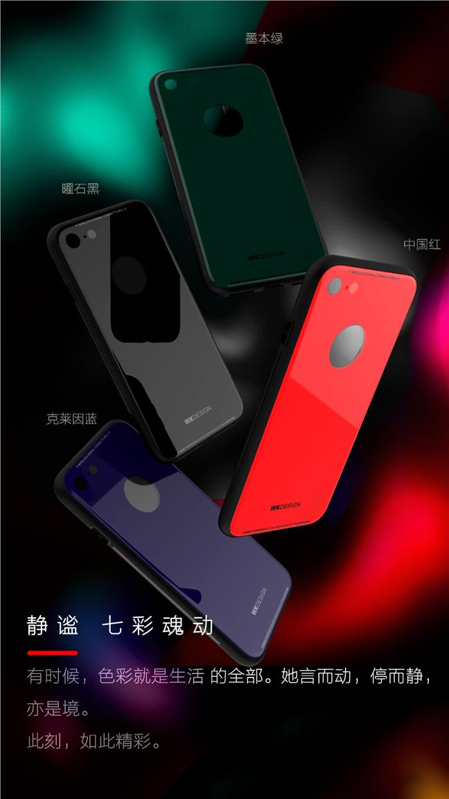 WK Azure iPhone X 7 8 Plus Frame Glass Stone Back Case Cover