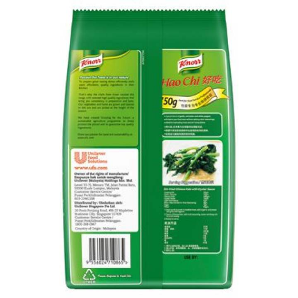 WM2 Knorr All-in-One Seasoning 750g ( X2 ITEM )
