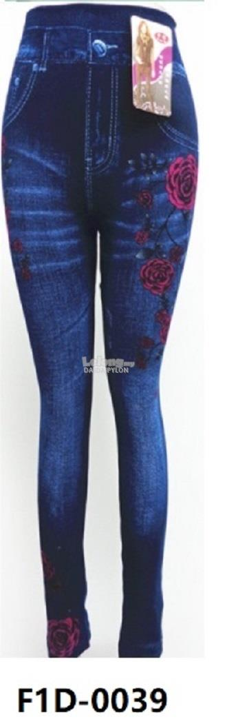 Woman Clothing Pants Seluar Panjang Perempuan Tiny Rose