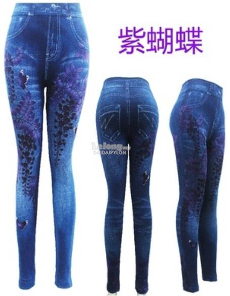 Woman Clothing Pants Seluar PanjangPerempuan Purple Flower