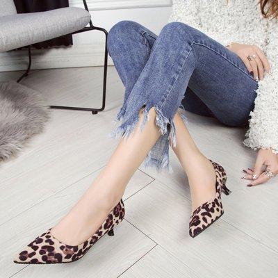 Women Korean Trend Leopard Print Po
