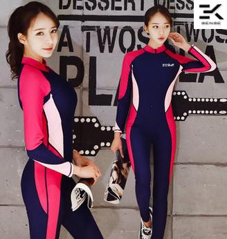 073c2560a90 Women Long Sleeves Sunscreen Swimsui (end 9 29 2019 3 15 PM)