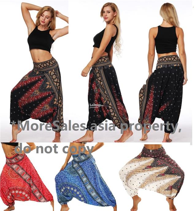 Women Malay Indonesia traditional styles loose long pants like sarung