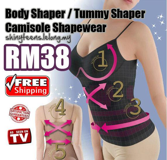 64bc12da3f Women s Body Shape Up   Slim Up   T (end 11 1 2019 12 00 AM)