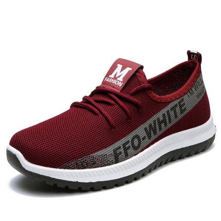 35a9e62a2d Women Walking Shoes Flat Bottom Plus Size Casual Lightweight Non Slip