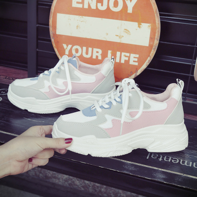 Women White Thick Heel Rubber Shoes