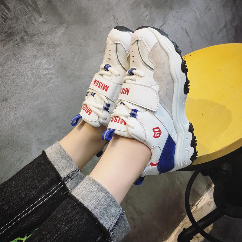 Women Wild Sports Running Rubber Shoes Street Trend Female Outdoor Sne bbc0aee95c