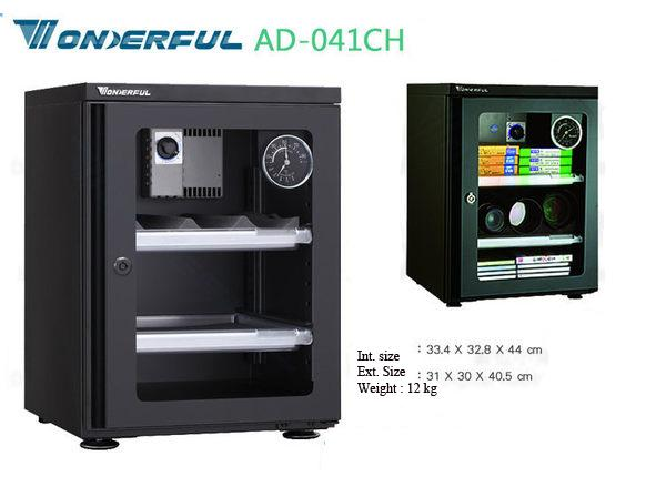 wonderful ad-041ch dry cabinet / dry (end 2/8/2019 9:29 pm)