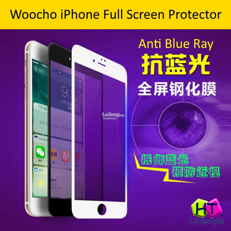 Woocho iPhone 8/7 4.7' Anti Blue Ray Full Screen Protector