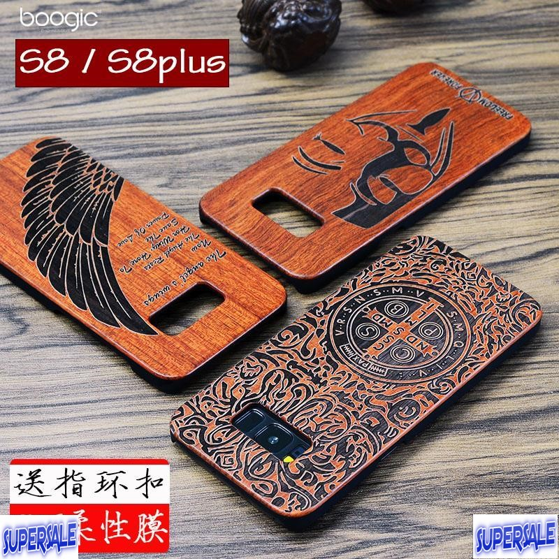 Wood Casing Case Cover for Samsung S8 / S8 Plus