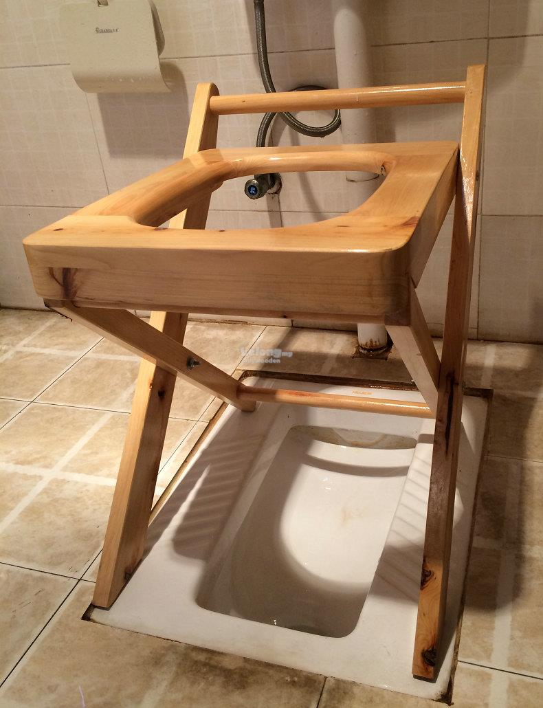 Wooden Portable Folding Aid Chair, Toilet Commode Chair, Kerusi Tandas