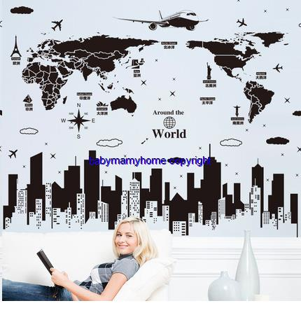 World Map Living Room Bedroom Self-adhesive Removable Wall Sticker