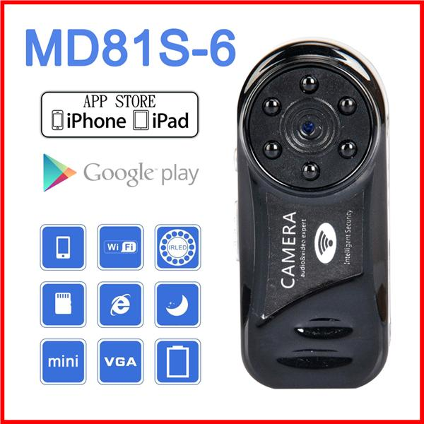 World Smallest MD81S-6 P2P Wireless IP Camera With IR Night Vision