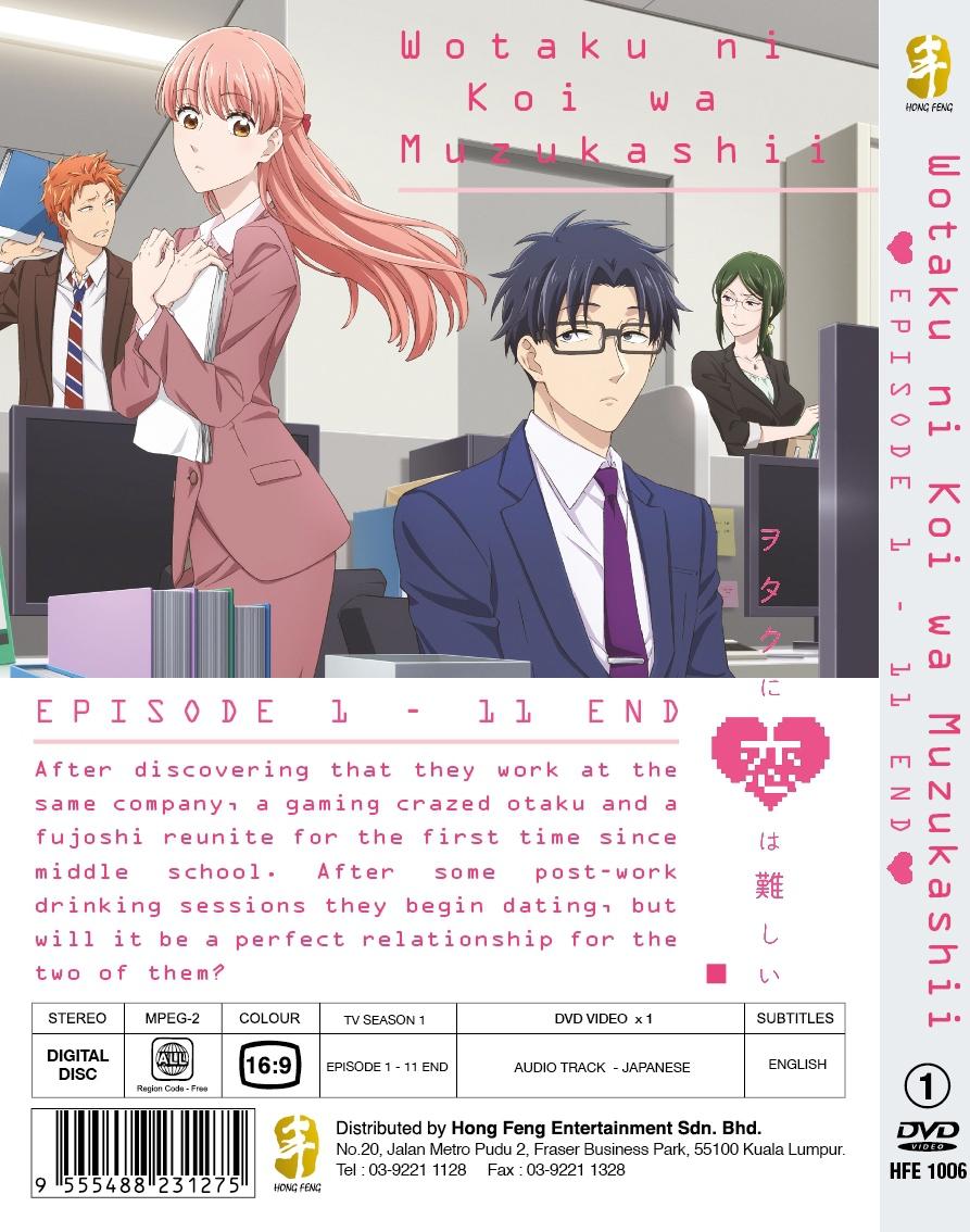 Wotaku Ni Koi wa Muzukashii Ep 1-11 End Anime DVD