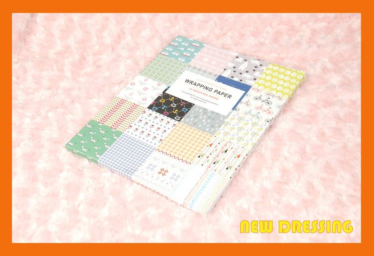 Wrapping Paper Book (20 Designs) V1 - Zakka/Diary