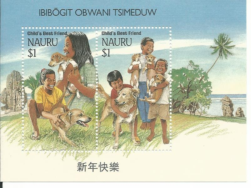 WS-12M NAURU CHILD'S BEST FRIEND MINIATURE SHEET