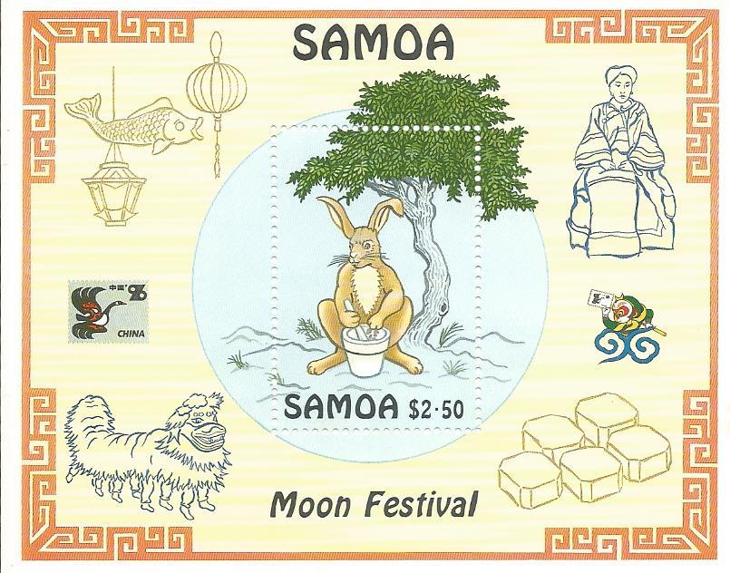WS-6M SAMOA 1996 MOON FESTIVAL MINIATURE SHEET