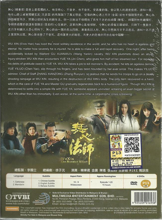 WU XIN THE MONSTER KILLER - CHINESE TV SERIES DVD (1-20 EPIS)