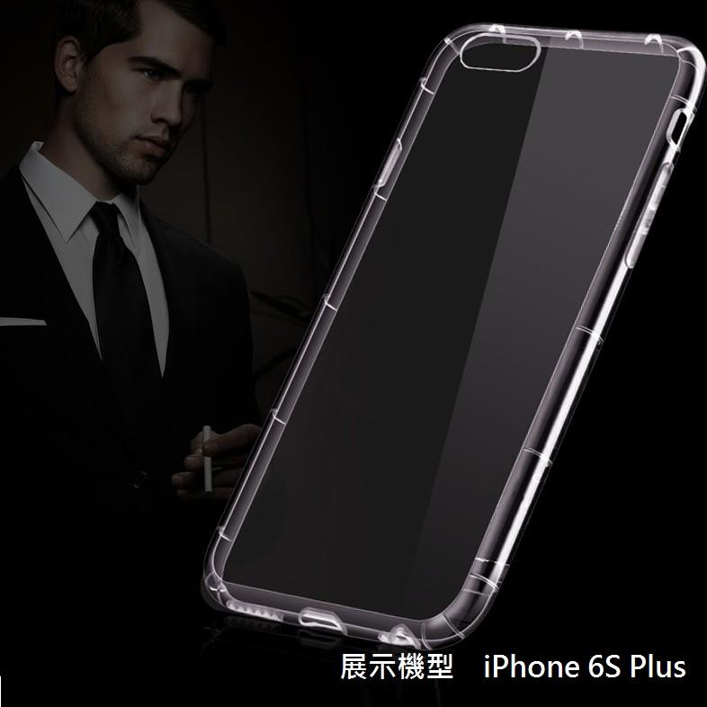 WUW-K16 iPhone Xs Max Shatter Resistant Shell Back Case Cover