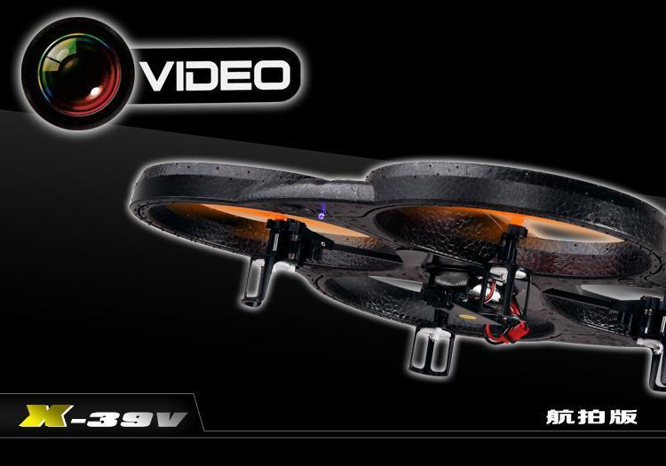 X39-v Shatterproof 6-axis RC UFO Stunt Function W/ SPY CAMERA !!
