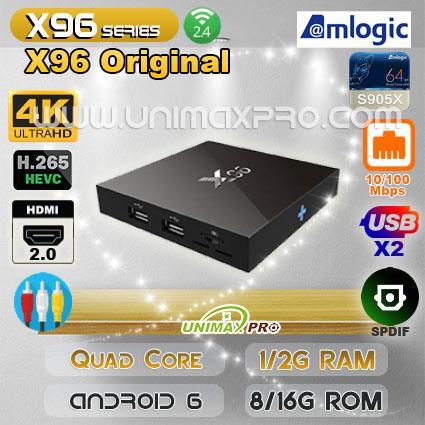 X96 S905X Quad Core Android 6 1GB 2GB RAM 8GB 16GB ROM TV Box IPTV