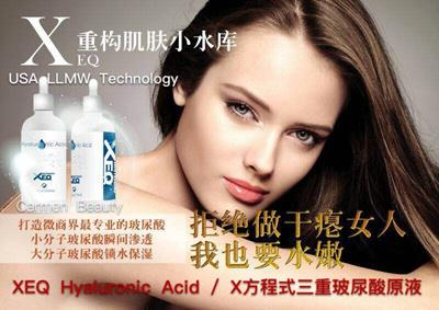 XEQ Hyaluronic Acid (100ml) / Formula n Technology support by USA LLMW