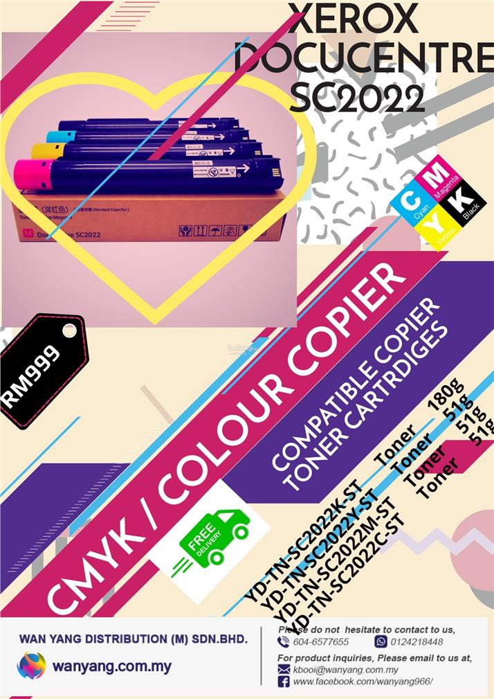Xerox DocuCentre SC2022 COLOUR COPIER TONER CARTRIDGE