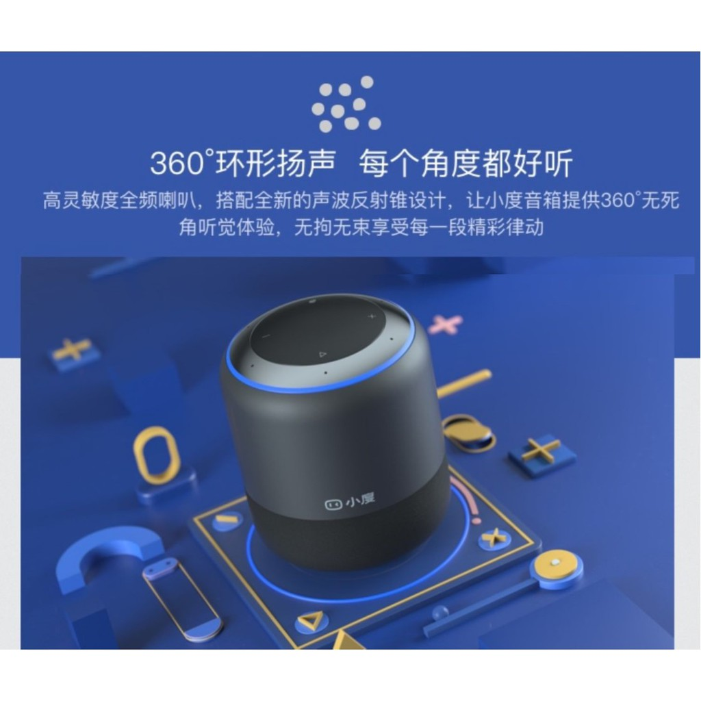 XIAODU Smart Speaker AI Voice 1S IR Universal Controller Home