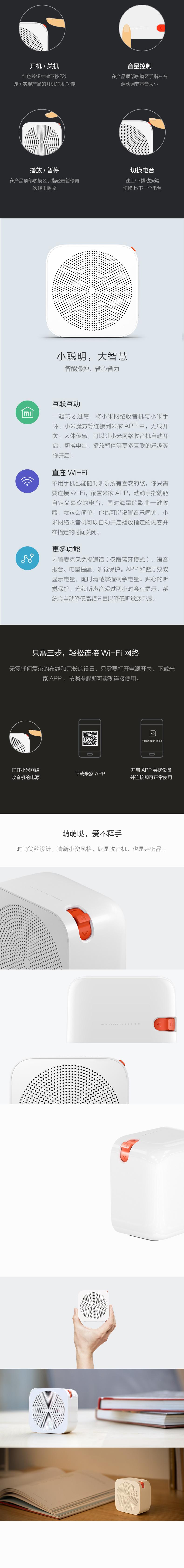 Xiaomi 1000mAh Batteries Built in Speaker Portable Timer APP Control W
