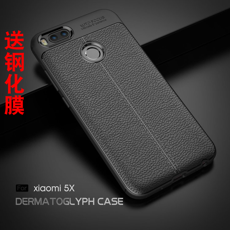 Xiaomi 5x mi Rugged Armor Soft Case Casing Cover