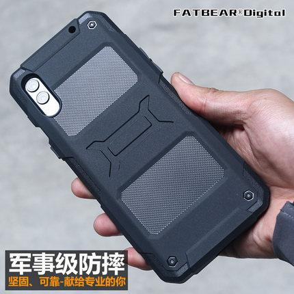 Xiaomi Black Shark 2 Armor Military Grade Antidrop Case Casing Cover