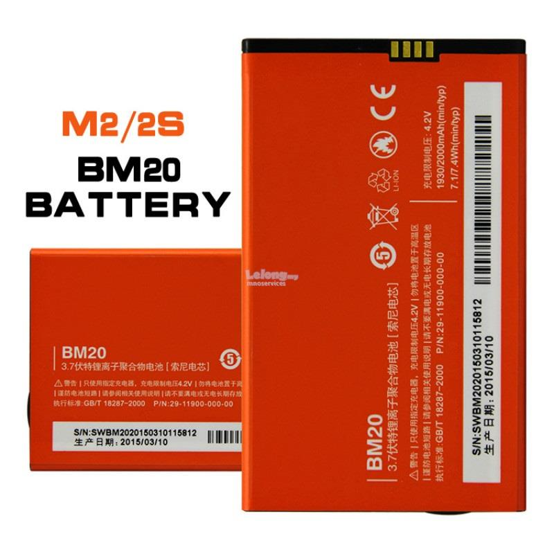 XiaoMi Mi 2 / 2S Mi2 Mi2s  Battery Replacement 3.7V @ 2000mAh