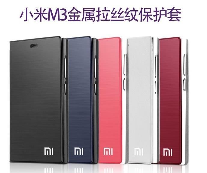 new concept e5a40 a0792 Xiaomi MI-3 mi3 Ultra Thin Flip Case Cover + Free Screen Protector