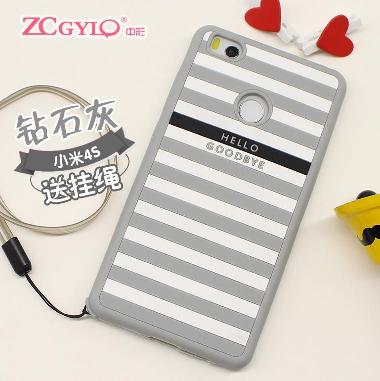 Xiaomi Mi 4 4S 5 Note Max ShakeProof Silicone Case Cover Casing + Gift