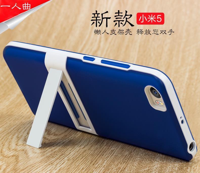 newest 953b4 279d0 Xiaomi Mi 5 Mi5 Stand Silicone Case Cover Casing + Free Gift