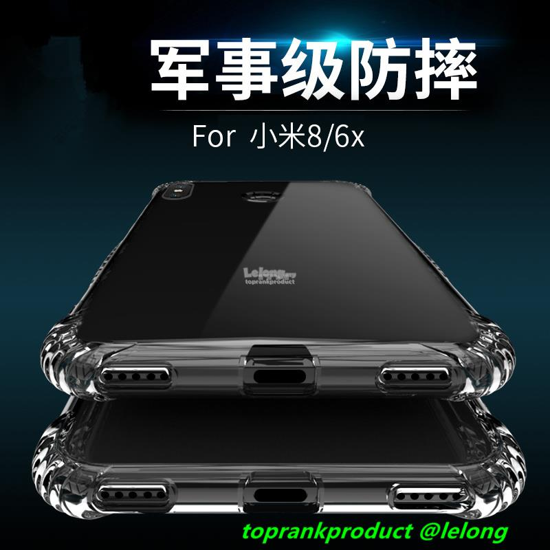 Xiaomi Mi 8 6X A2 Mi8 Transparent ShakeProof Back Case Cover Casing